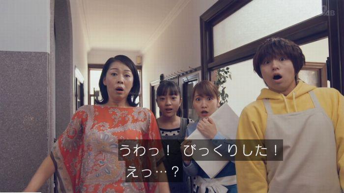 家政婦のミタゾノ 5話のキャプ596