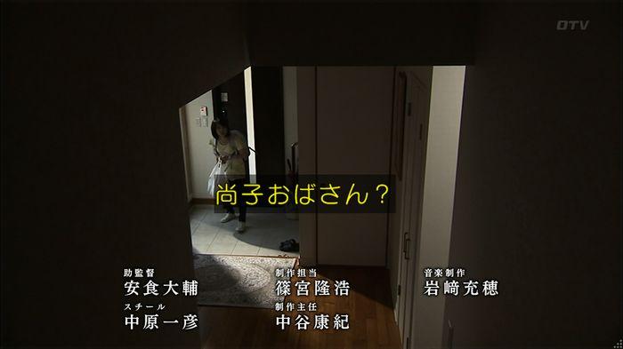 ウツボカズラの夢2話のキャプ652