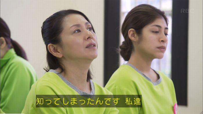 監獄のお姫さま 6話のキャプ411