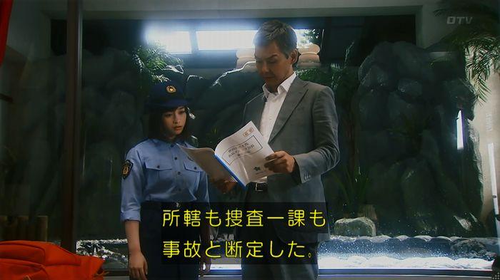 いきもの係 2話のキャプ48