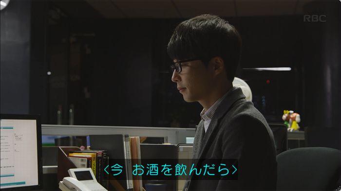 逃げ恥 8話のキャプ469