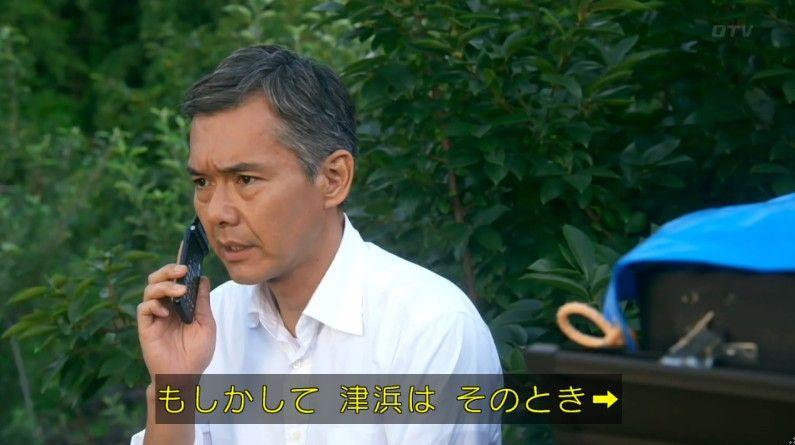 いきもの係 4話のキャプ583