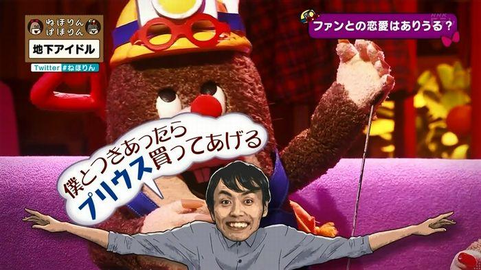 ねほりん 地下アイドル後編のキャプ312