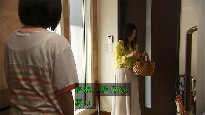ウツボカズラの夢1話のキャプ362