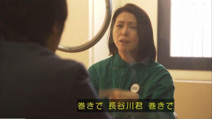 監獄のお姫さま 6話のキャプ298