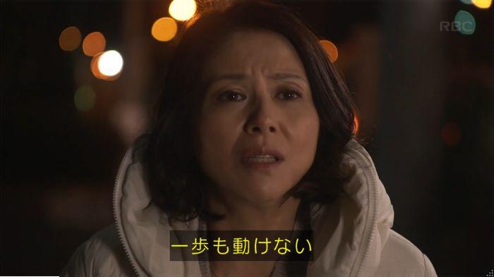監獄のお姫さま 7話のキャプ737