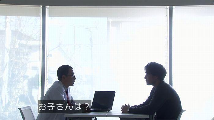 奪い愛 6話のキャプ137