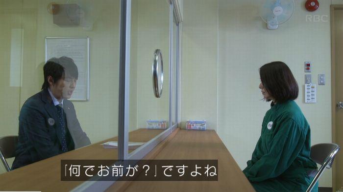 監獄のお姫さま 3話のキャプ227