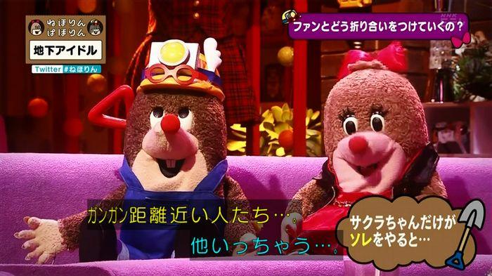 ねほりん 地下アイドル後編のキャプ273