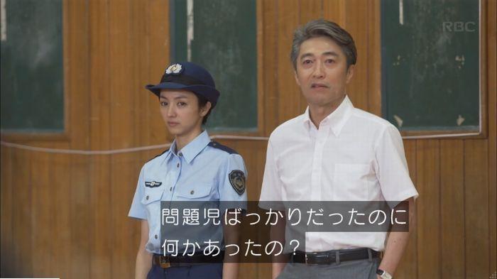 監獄のお姫さま 7話のキャプ252
