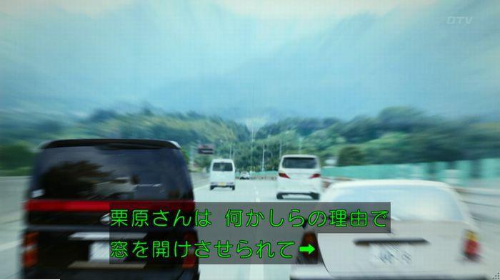 警視庁いきもの係 9話のキャプ674
