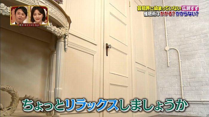 櫻井・有吉THE夜会のキャプ75