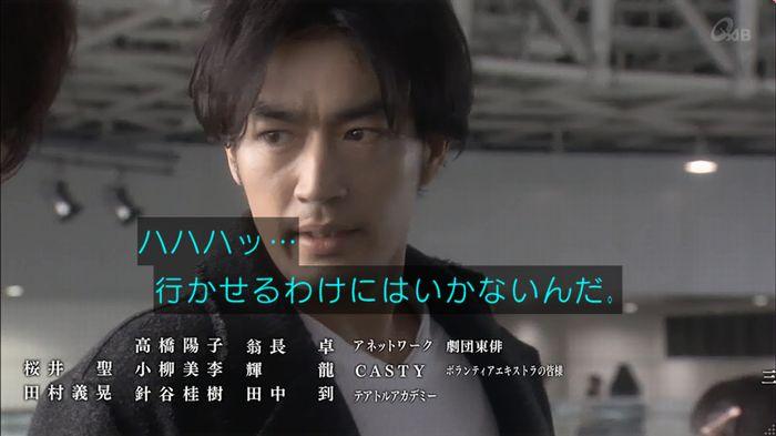 奪い愛 6話のキャプ692