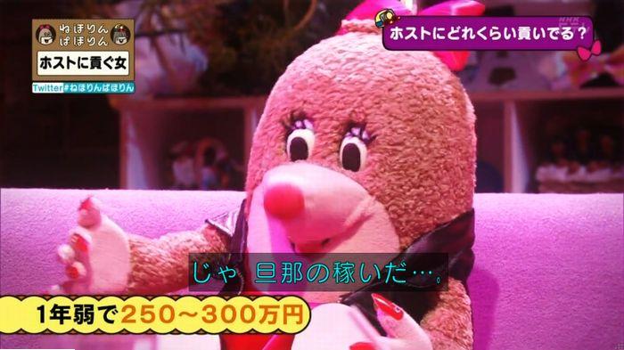 ねほりんぱほりんのキャプ65