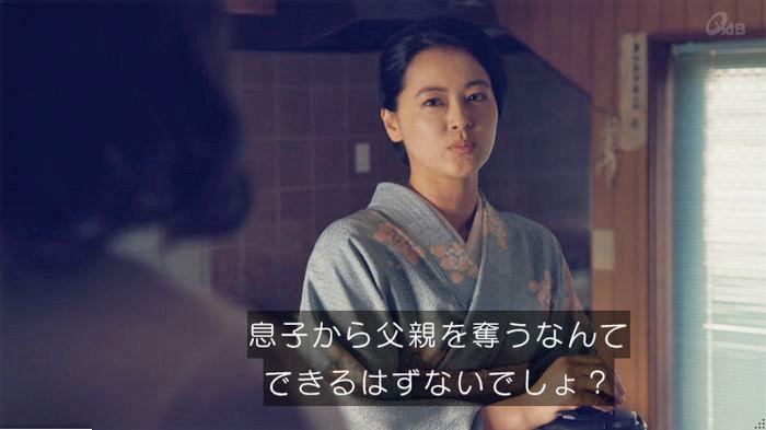 家政婦のミタゾノ 7話のキャプ896