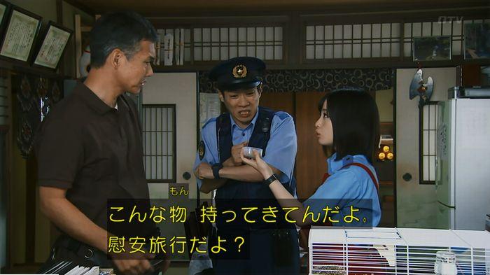 警視庁いきもの係 9話のキャプ157