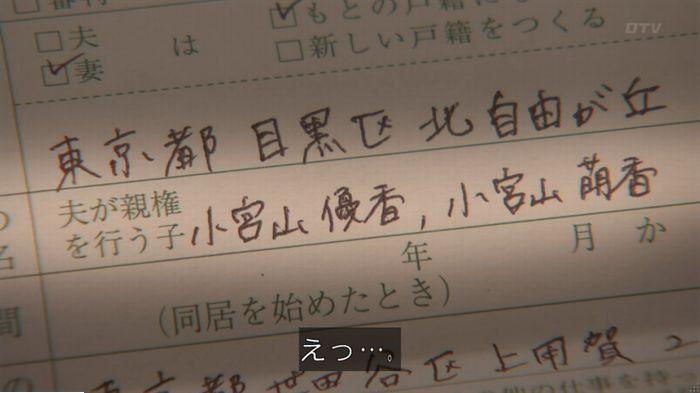 9話のキャプ467