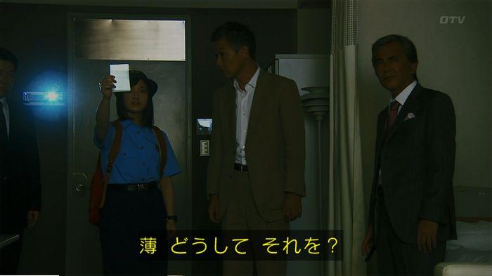 警視庁いきもの係 9話のキャプ817