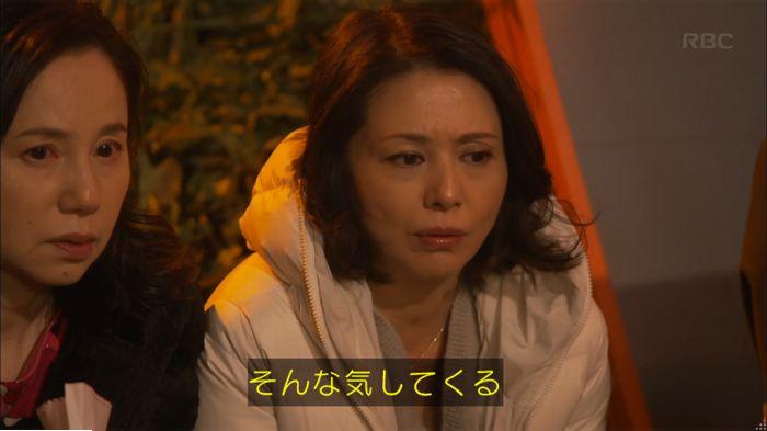 監獄のお姫さま 7話のキャプ691