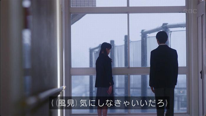 逃げ恥 8話のキャプ587