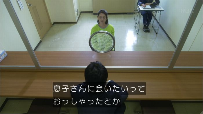監獄のお姫さま 4話のキャプ488
