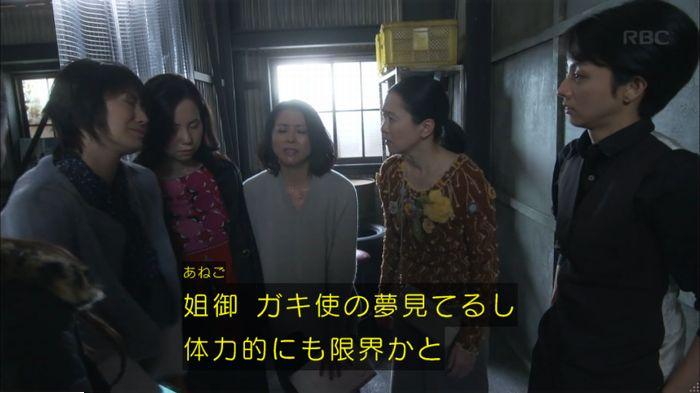 監獄のお姫さま 最終話のキャプ41