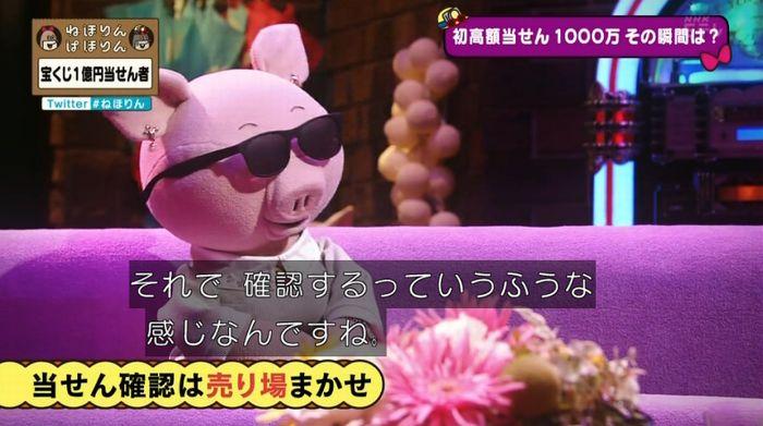 ねほりんぱほりんのキャプ202