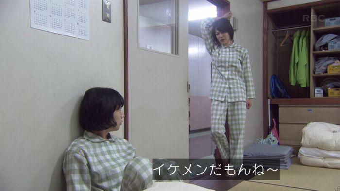 監獄のお姫さま 3話のキャプ539