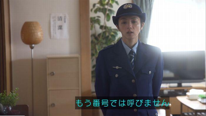監獄のお姫さま 8話のキャプ632