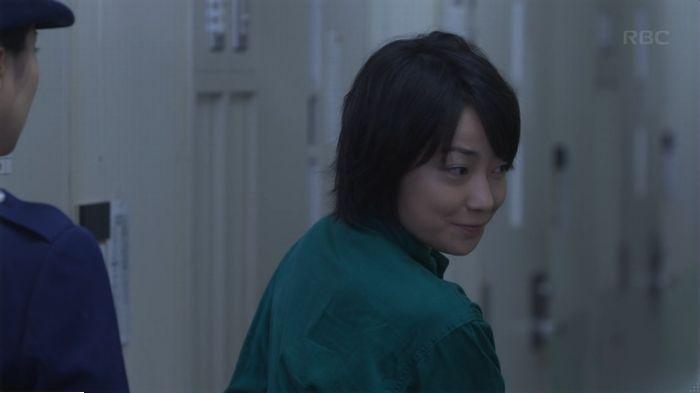 監獄のお姫さま 3話のキャプ263