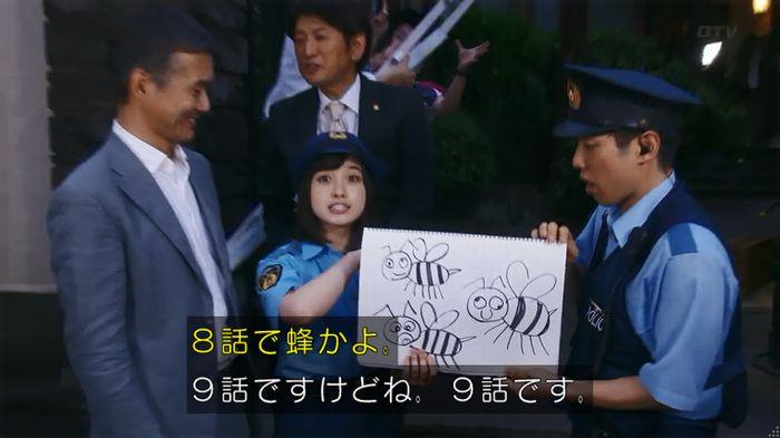 警視庁いきもの係 8話のキャプ889
