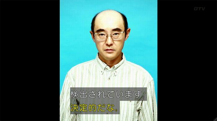 警視庁いきもの係 8話のキャプ132