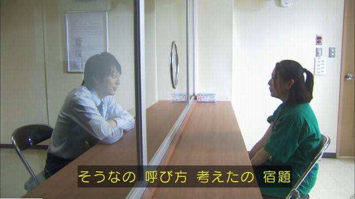 監獄のお姫さま 7話のキャプ271