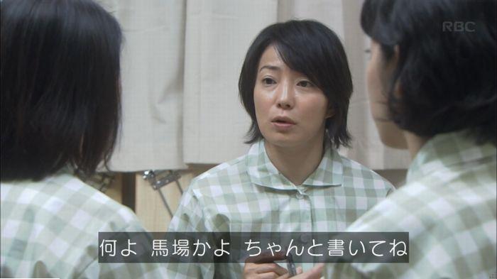 監獄のお姫さま 7話のキャプ169