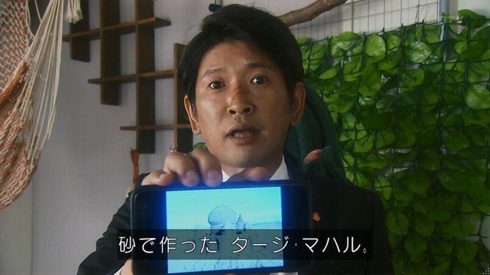 いきもの係 5話のキャプ303