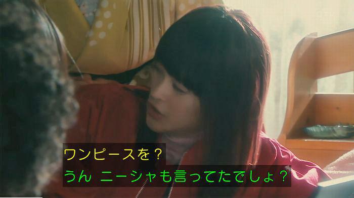 海月姫7話のキャプ163