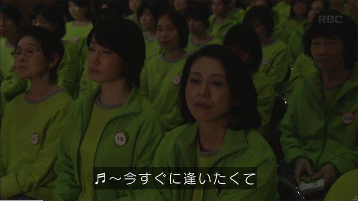 監獄のお姫さま 6話のキャプ519
