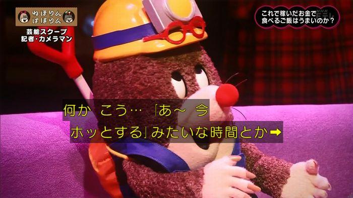 ねほりん 芸能スクープ回のキャプ423