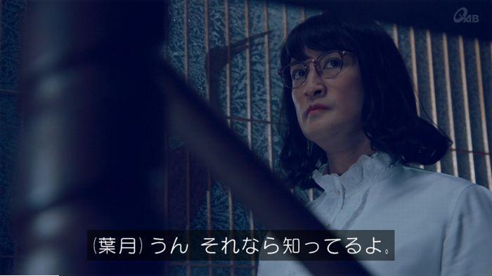 家政婦のミタゾノ 5話のキャプ423
