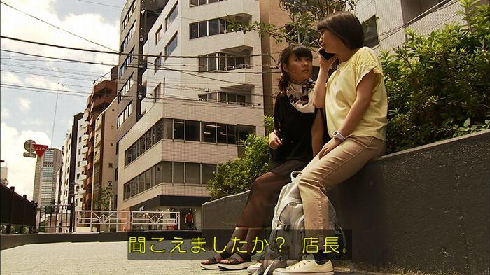 ウツボカズラの夢2話のキャプ576