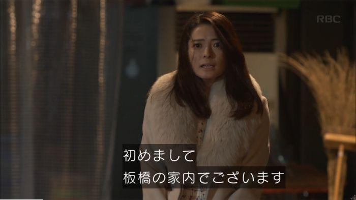 監獄のお姫さま 8話のキャプ437