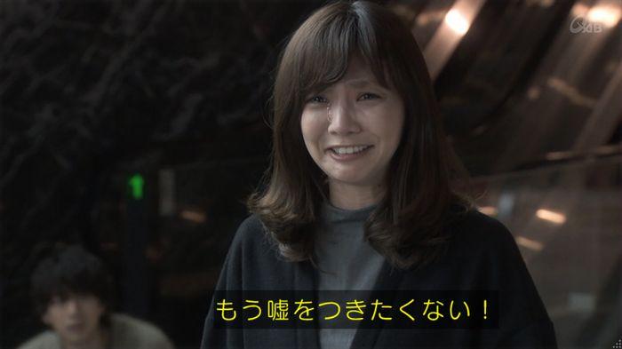 奪い愛 5話のキャプ716