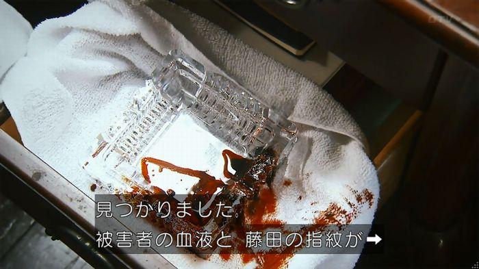 警視庁いきもの係 8話のキャプ131