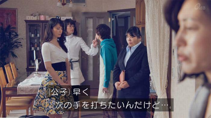 家政婦のミタゾノ 2話のキャプ209