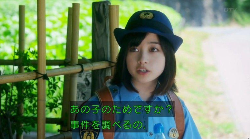 いきもの係 4話のキャプ320