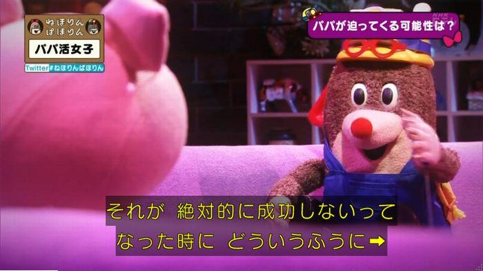 ねほりんぱほりんのキャプ392