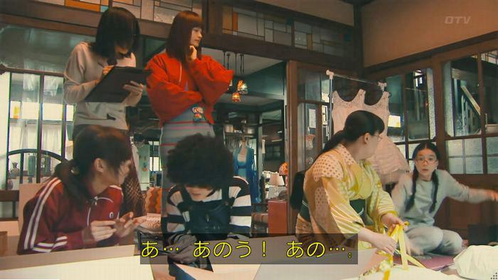 海月姫7話のキャプ46