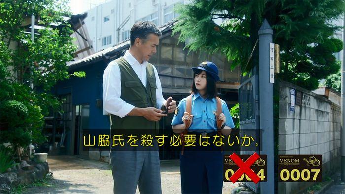 いきもの係 3話のキャプ591