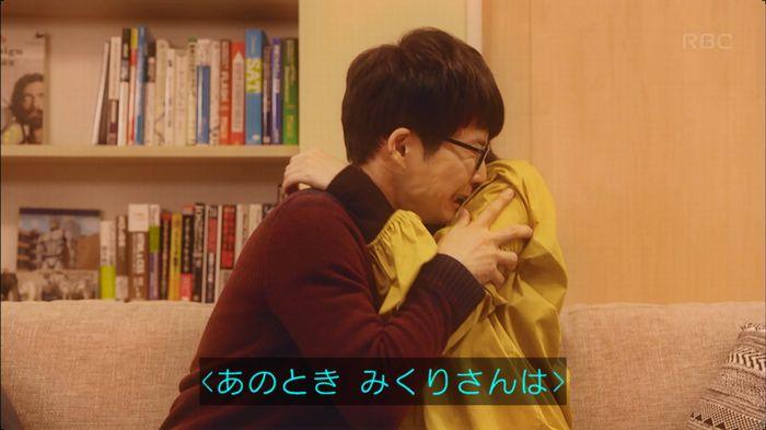 逃げ恥 8話のキャプ503