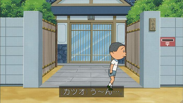 サザエさん堀川君のキャプ54